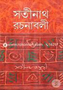 Sotinath Rochonaboli - 3rd part