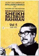 Secret Document Of Intelligence Branch on Father Of The Nation Bangabandhu Sheikh Mujibur Rahman (1958-1959)