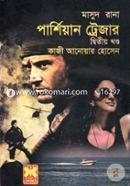 Masud Rana : Parshiyan Treasure-2nd Khondo