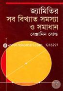 Jamitir Shob Bikkhato Somossa O Somadhan