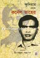 Khudiram Theke Colonel Taher