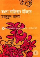 Bangla Sahitter Itihas (Pracin, Maddo O Adunik Jug)