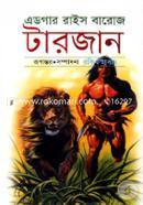 Tarzan -2
