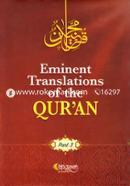 Eminent Translations of the Quran (Part 3)