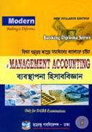 Modern Management Accounting (Banking Diploma Series) (bigoto Bochorer Proshnopotrer Somadhaner Aloke Rochito) (Only For Daibib Examinations)
