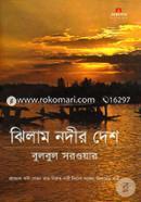 Jhilam Nodir Desh