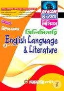 41th BCS Preliminary Sohayika Bishesh Songkkha English Language And Literature