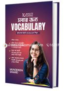 Sobar Jonno Vocabulary