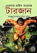 Tarzan-3