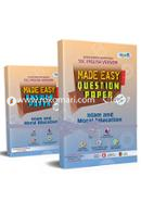 SSC Islam and Moral Education (English Version) Made Easy Proshno Potro, All Education Boards, Exam-2020