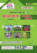 Joykoly 41th BCS Preliminary Bangladesh Bishoyaboli (40th BCS) (Sohokari Judge Niyog, Bank Niyog, Non Cadre, Shikkhok Niyog O Nibondhon, Bishwobidyaloy Vorti Porikkha, Jhekono Protijhogitamulok Porikkhar Jonyo)