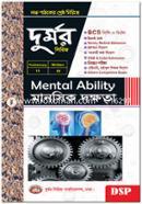 Durmor Series Mental Ability
