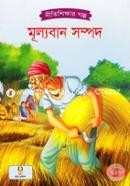 Mulloban Sompod (Nitishikkhar Golpo)