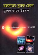 Rohossomoy Black Hole