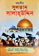 Mohabir Sultaan Salauddin