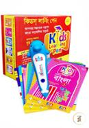 Kids Learning Pen :(Perfect for 3-7 years Children, Seven Subjects with Bangla, English, Math and Arabic) Free Shipping