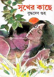 Sukher Kache