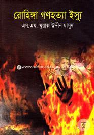 Rohingya Gonohotta Issue