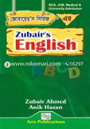 Zubair's English