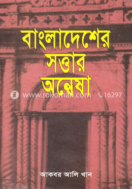 book_image