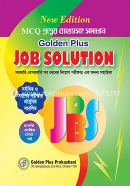 Golden Plus Job Solution