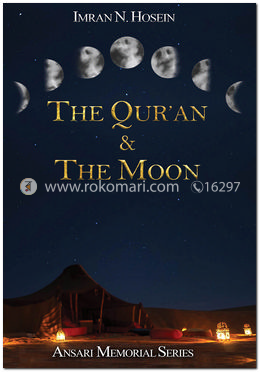 The Quran and The Moon