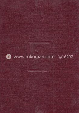 রবীন্দ্র রচনাবলী - ২২তম খণ্ড