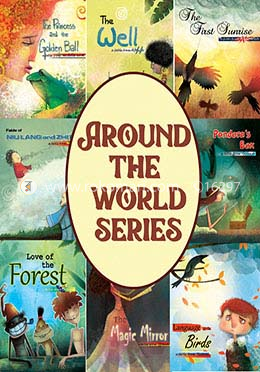 Around The World Series