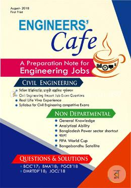 Engineers' Cafe (Civil Engineering) August-2018