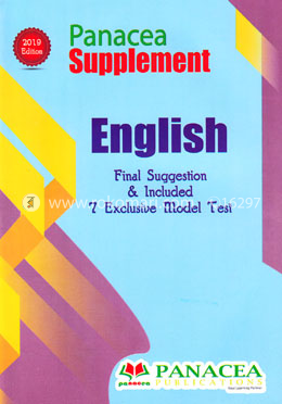 Panacea Supplement English - Final Suggestion And Included 7 Exclusive Model Test