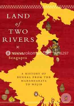 Land of Two River