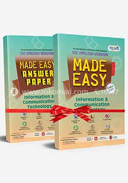 SSC Information and Communication Technology Made Easy: Question and Answer Paper, All Education Boards, Exam-2020 (English Version)