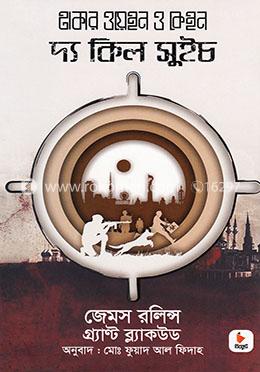 book_image