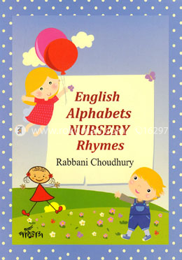 English Alphabets Nursery Rhymes
