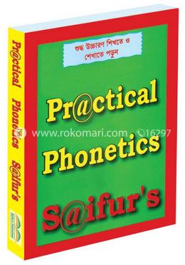 Saifurs :  Practical Phonetics with CD
