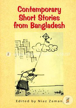 Contemporary Short Stories from Bangladesh
