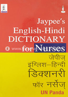 Jaypee's English - Hindi Dictionary for Nurses