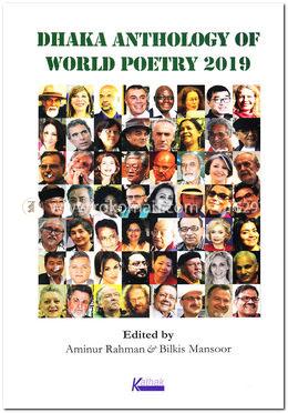Dhaka Anthology of World Poetry 2019