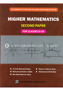 Higher Mathematics-2nd Paper (For Classes XI-XII)