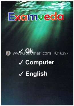 Examveda Part (GK, Computer, English)