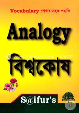 Saifur's: Analogy Bishowkosh