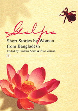 Galpa : Short Stories By Women from Bangladesh