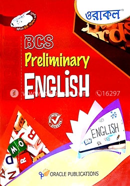 42th Oracal BCS Preliminary English