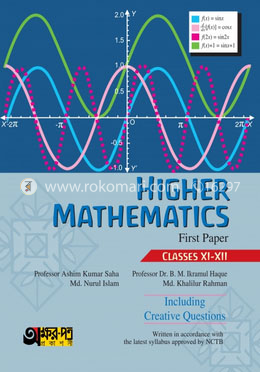 Higher Mathematics - 1st Paper (Class XI-XII)