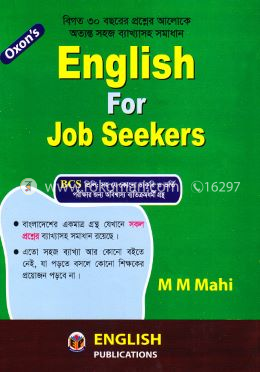 Oxon's English For Job Seekers