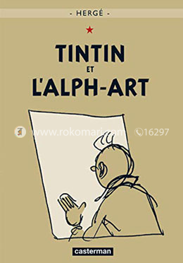 Tintin: Tintin and Alph Art