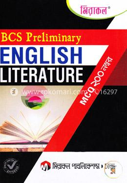 Miracle BCS Preliminary English Literature (MCQ 200 Number)