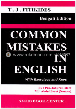 Common Mistake in English, Bengali Edition