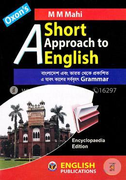 Oxon's A Short Approach to English (Banlgadesh Ebong Varot Theke Prokashito A Jabot Kaler Sorbobrihot Grammar)
