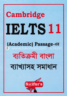 Cambridge IELTS 11 (Bangla-English)